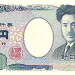 ユニクロなどいらなくなった服の買取・回収は最低でも1000円を目指す!