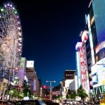 【ブランド服 買取】愛知県名古屋市に住む私がオススメする古着買取